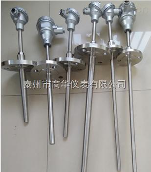 商华供应K型耐磨热电偶高温高压热电偶WRNM-430