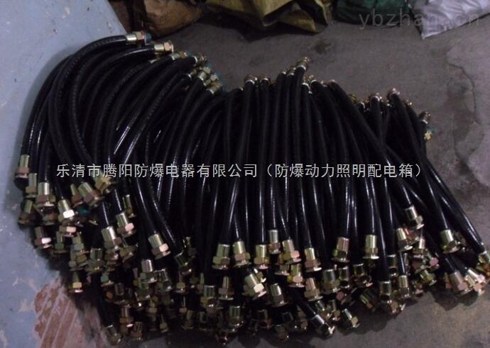 橡胶材质/不锈钢材质防水防尘防腐扰性连接管