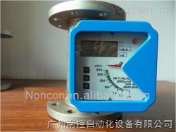LZ液体金属管浮子流量計