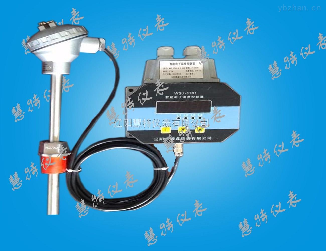 WSJ-1700-WSJ-1700智能电子温度控制器