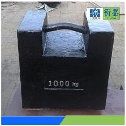 广东一吨铸铁砝码|广东1000kg标准砝码