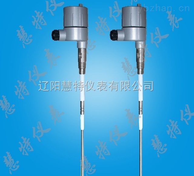 L2000-220VAC射频导纳物位计/灰斗料位计