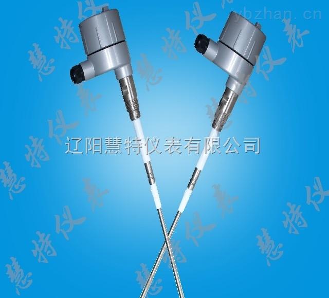 L2000C射频导纳料位开关