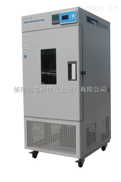 上海药品综合强光稳定性试验箱ZSW-HQ500