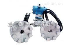 HX螺纹安装式远传变送器HXYB