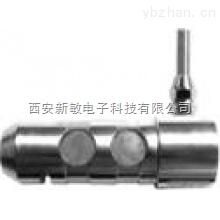ALP-9AS-ALP-9AS軸銷式稱重傳感器