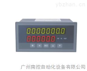 二次仪表-智能流量控制仪