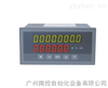 智能数显流量热能积算仪