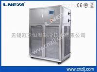 动态控温加热制循环器恒温油浴槽-10℃~200℃工业生产型
