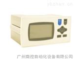 智能溫壓補償流量積算記錄儀