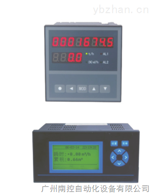 XSJ系列-智能液体流量积算仪