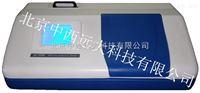 全自动电泳仪 型号:LN12-SH-2040库号:M280889