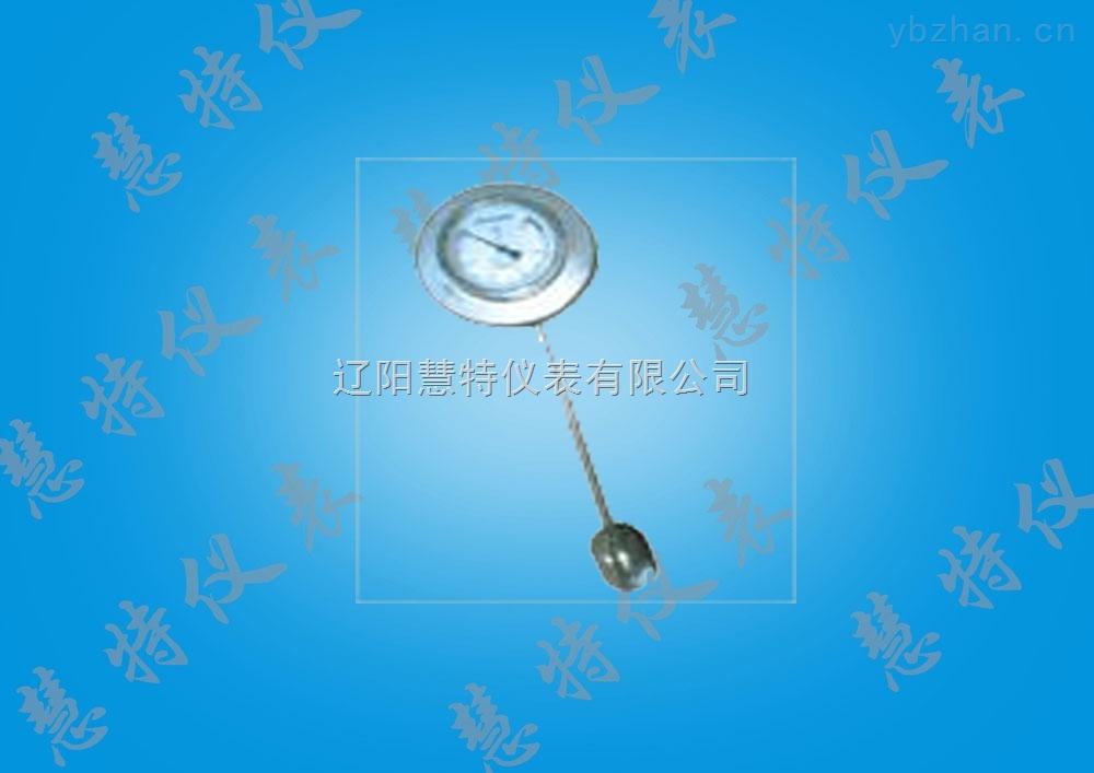 UQZ-1、UQZ-2、UQZ-3-浮球液位计