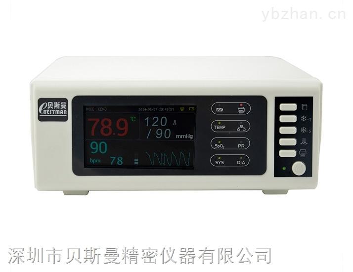 BSNT-100生命体征监测仪