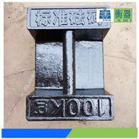 锁形100公斤铸铁砝码