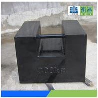 锁形1000公斤铸铁砝码