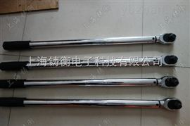 200N.m预制式扭力扳手-*装配用预制扭矩扳手