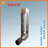 耐高压气体玻璃转子流量计 宝塔软管连接