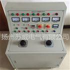 SW高低压开关柜通电试验台