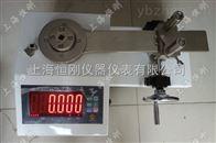 30-300N.m扭矩扳手检定仪