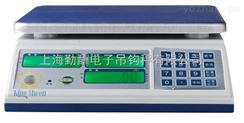 RS-232C接口電子計數桌秤