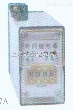 ss-48/ii ss-48/ii数字式时间继电器