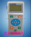 便攜式色彩照度計 型號:HH57/HPC-3庫號:M242359