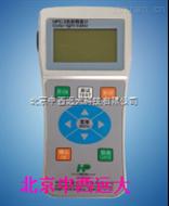 便携式色彩照度计 型号:HH57/HPC-3库号:M242359