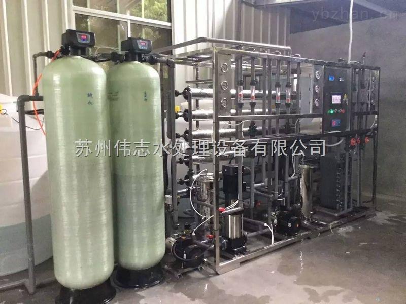 全自動-揚州化學試劑用水設備