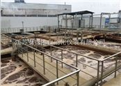 工業硫酸流量計,工業硫酸流量計價格