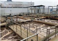 工业硫酸流量计,工业硫酸流量计价格