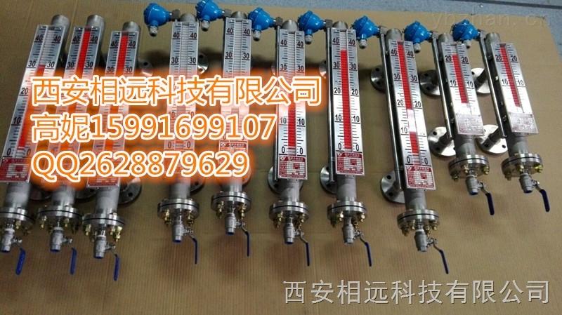 厂家供应汉中高陵泾阳侧装式远传4~20ma磁翻柱液位计厂家