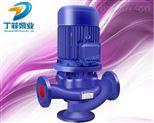 GW离心式管道泵