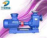 150CYZ-A-55防爆自吸油泵 防爆式離心油泵
