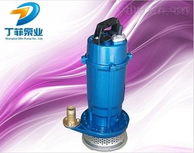 QDX铝壳潜水电泵  家用潜水泵