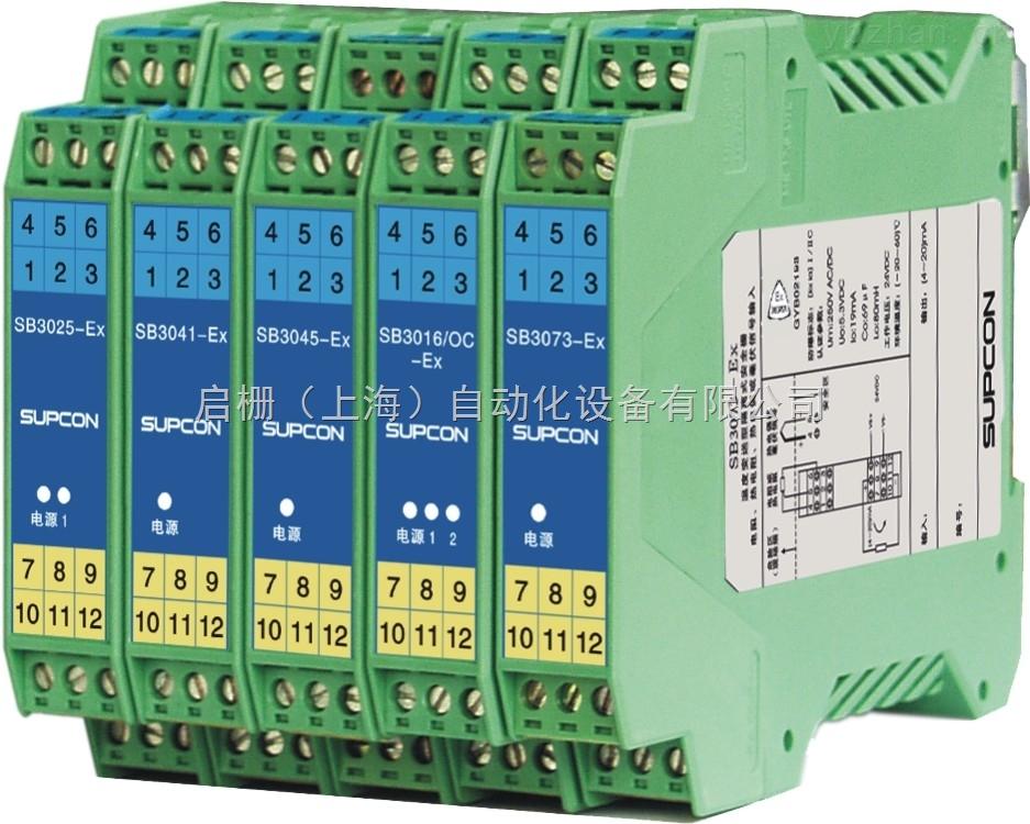 SB3043隔离器-浙江中控