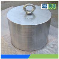 10公斤20公斤25公斤50公斤100公斤不锈钢挂钩砝码怎么卖