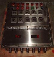沃川(BXMD)防爆不銹鋼配電箱-新報價