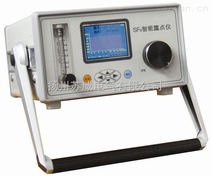 SW4045-智能露點儀