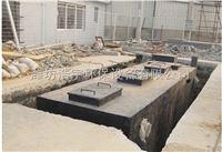 煤礦污水處理系統
