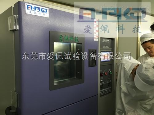 低温冲击试验机的价格/冷热冲击试验机价位