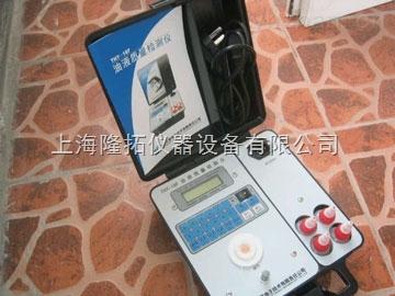 油质量检测仪