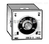 DHC2-DHC2电子式时间繼電器
