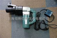 上海定扭矩电动扳手300-1000N.m
