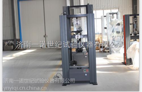 钢棒 钛棒拉力试验机生产厂家