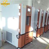 长丰高低温交变湿热试验箱 高温箱 环境试验箱