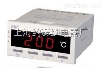 DHC6WS-Pt400-DHC6WS-Pt400带报警数显温度表