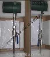 轧钢燃气测量流量计