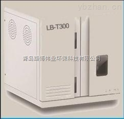 LB-T300型-TOC測試儀廠家 高溫催化氧化 范圍:0-30000mg/l