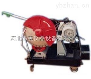 HQP-100/150-混凝土切片機
